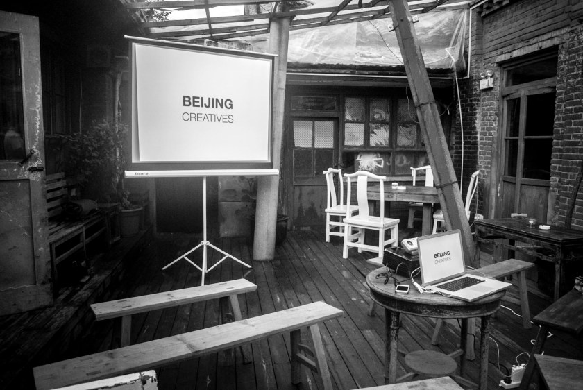 Beijing Creatives V2 (1 of 14)